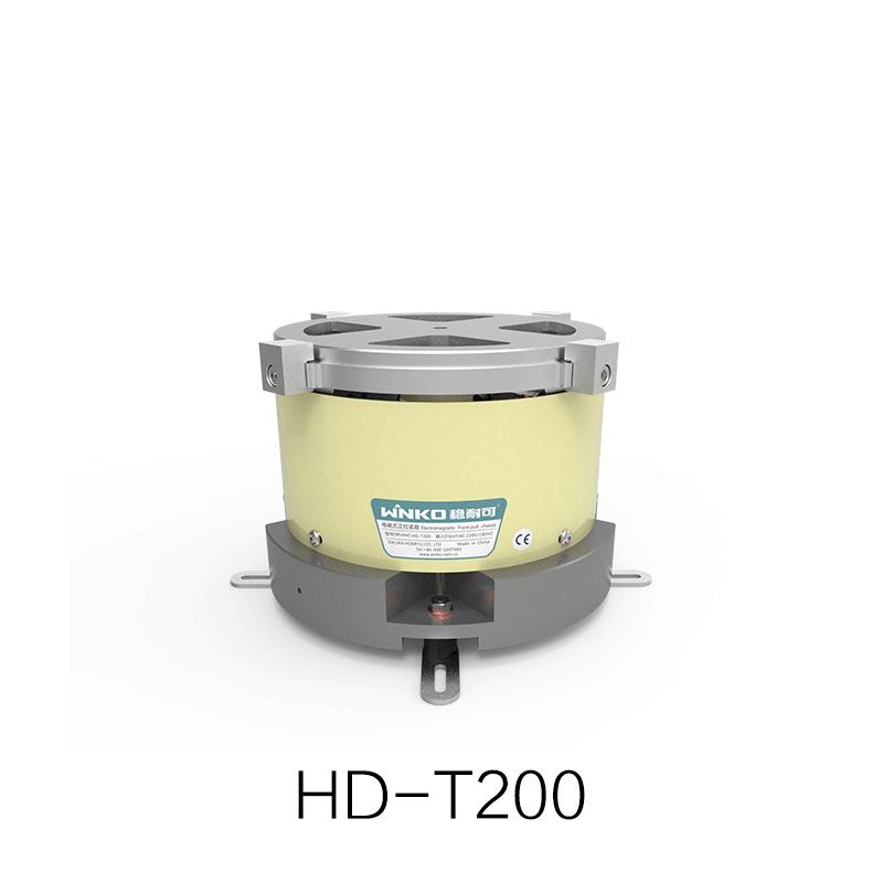 电磁式正拉底盘HD-T200