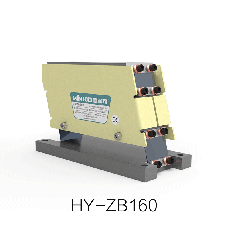 压电式轻载直线HY-ZB160