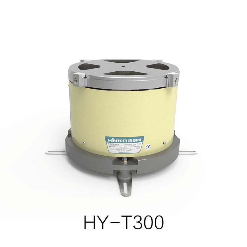 压电式大型底盘HY-T300