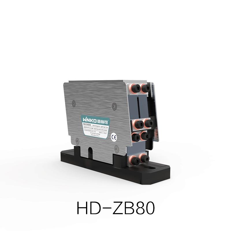 电磁式轻载直线HD-ZB80