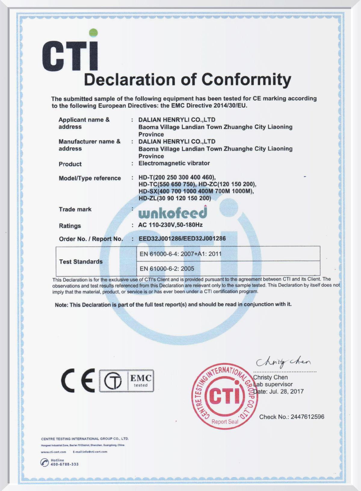 电磁-CE认证证书