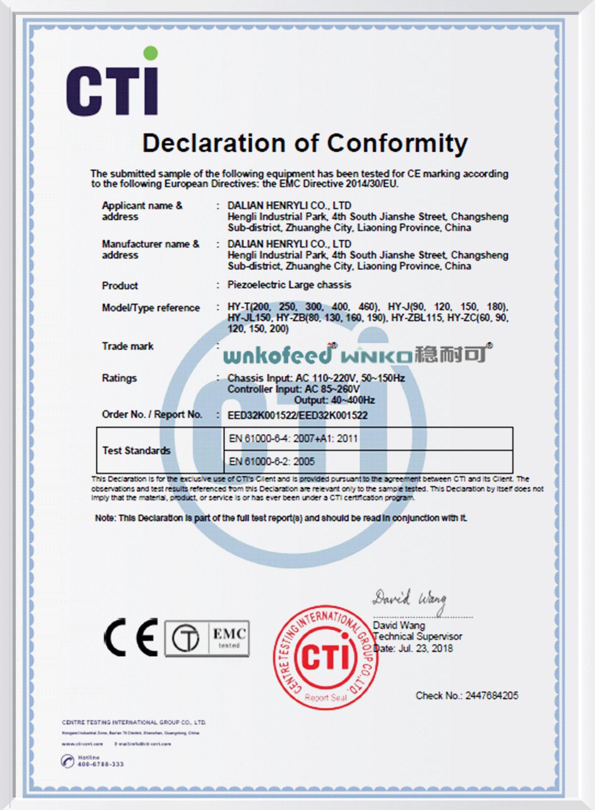 压电-CE认证证书